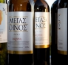 Some of the local wines